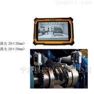 瑞典Easylaser激光对中仪XT60