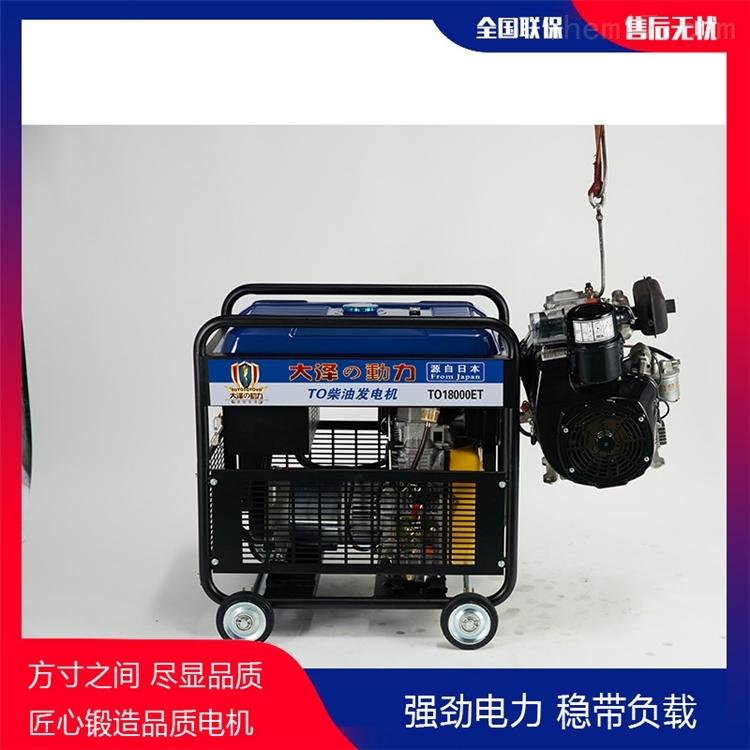 6千瓦柴油发电机参数