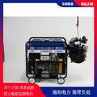 3KW柴油发电机厂家售价