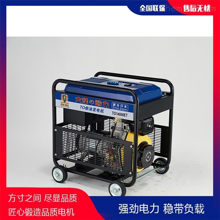 三相四线12kw柴油发电机