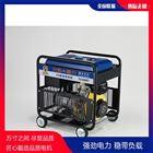 双缸车载10KW柴油发电机