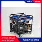 5kw柴油发电机单相输出