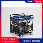 3kw柴油发电机移动式电源