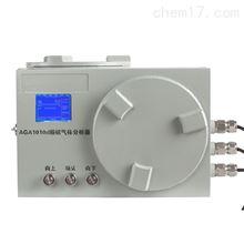 在线式一氧化碳检测仪(CH4 CO CO2)