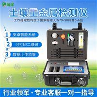 FT-ZSE土壤重金属检测仪价格