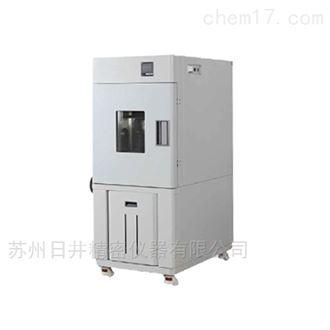 MX20小型高低温试验箱
