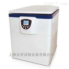 CK-HR/T20MM立式高速冷冻离心机
