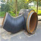 DN50-DN500耐高温钢套钢保温管异型弯头