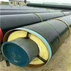 DN50-DN500小区供热工程钢套钢蒸汽保温管