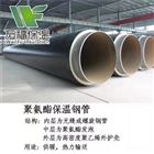 DN15-DN1400耐高温聚氨酯直埋泡沫保温管厂家1