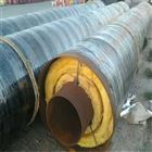 DN50-DN500定制钢套钢保温管