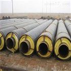 DN50-DN500钢套钢保温管排水用疏水节