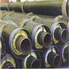 DN50-DN500耐寒地埋钢套钢蒸汽保温管1