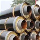 DN50-DN500钢套钢蒸汽预制管道厂家