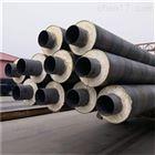DN50-DN500耐老化钢套钢蒸汽保温管1