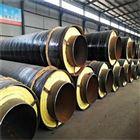DN50-DN500预制耐高温蒸汽钢套钢保温管厂家