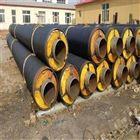 DN50-DN500钢套钢蒸汽保温管厂家1