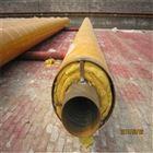 DN50-DN500蒸汽鋼套鋼工業管道保溫
