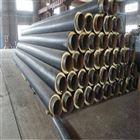 化工蒸汽保温钢管