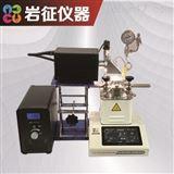 實驗室小型反應釜