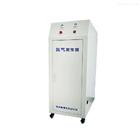 PGN-32L氮气发生器