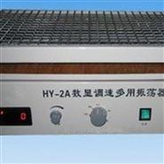 北京多用调速振荡器