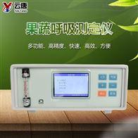 YT-GX10果蔬呼吸强度测定仪厂家