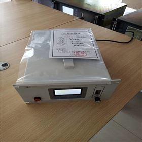 SICM-100便携微量氧分析仪