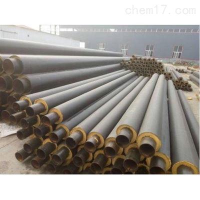 集中供暖直埋式預製保溫管