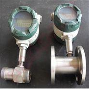 氯乙烷管道流量计