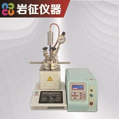 實驗室高壓小型反應釜