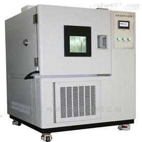 振动试验机