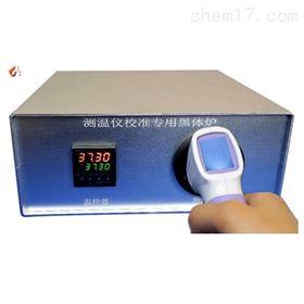 CK-CWJZ-20校準測溫儀專用黑體爐