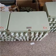 BJX铝合金增安型防爆接线箱定做