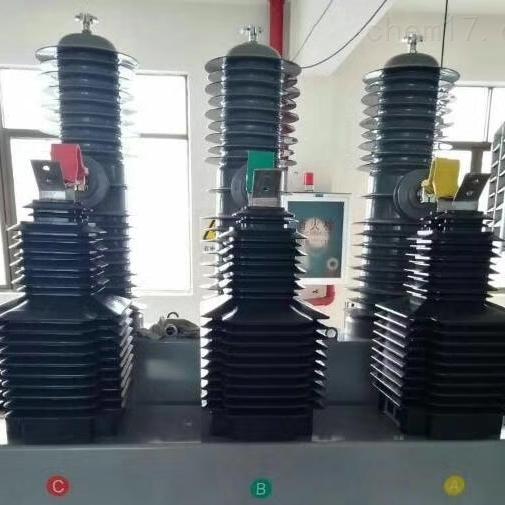 35kv线上高压断路器ZW32-40.5/630A