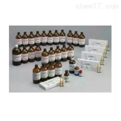 三菱化學卡爾費休試劑(庫侖法)
