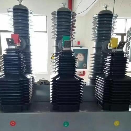 35kv柱上智能户外高压断路器ZW32-40.5