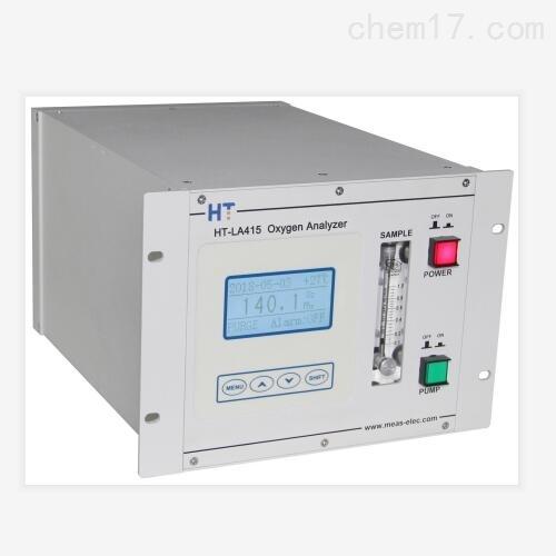 微量氧分析仪氧含量检测仪