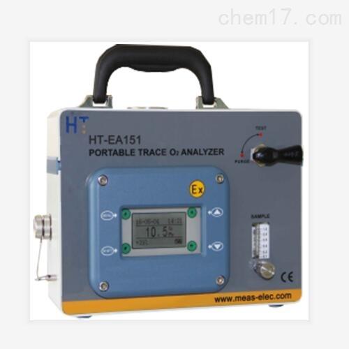 便携式防爆氧分析仪氧浓度检测仪