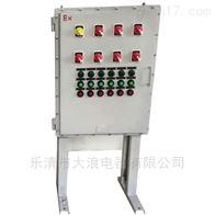 钢板焊接防爆配电箱