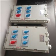 BXMD厂家定做钢板焊接防爆配电箱电控柜