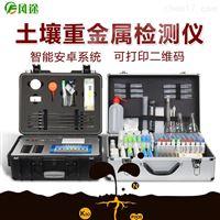 FT-ZSE1土壤重金属检测仪价格