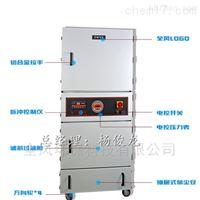 JC-30003KW磨床吸尘器