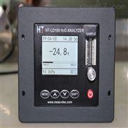 露点仪空分专用在线水分测量仪