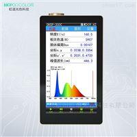 OHSP-350C色温照度计
