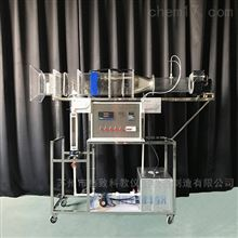 GZC009汽—液式翅片管换热器实验台