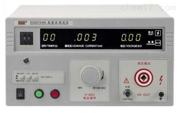 DF2670A交流耐壓測試儀 /耐壓儀