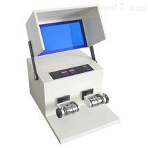 ST-M200中药研磨仪参数