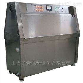 ZN-P综合抗UV紫外线老化机耐气候环境试验箱