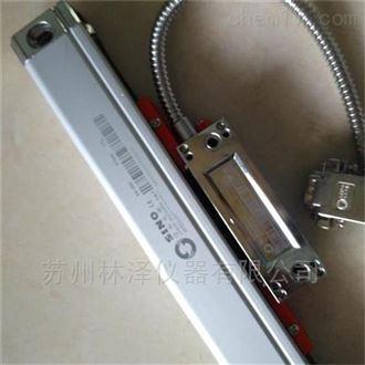 KA300-420mm铣床光栅尺